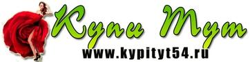 kypityt54.ru
